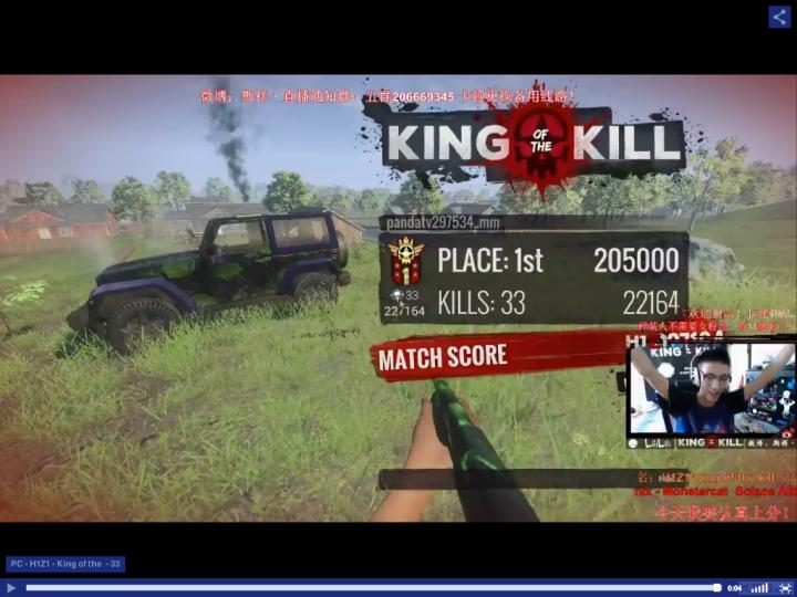 PC - H1Z1 - King of the Kill [Most Kills - All Weapons